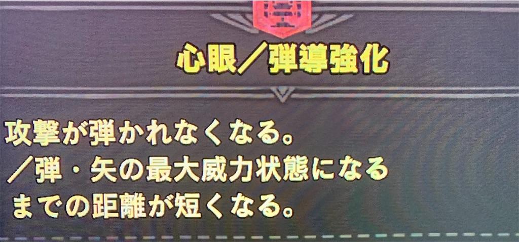 f:id:hatano_uta:20190817214223j:image