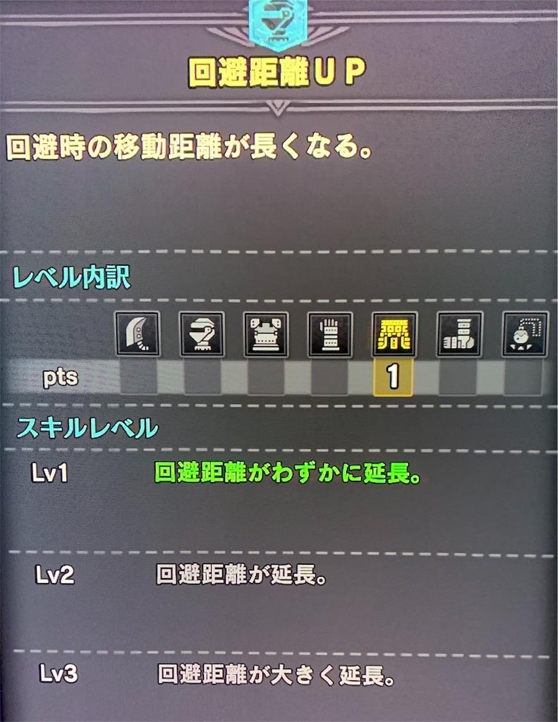 f:id:hatano_uta:20190817215109j:image