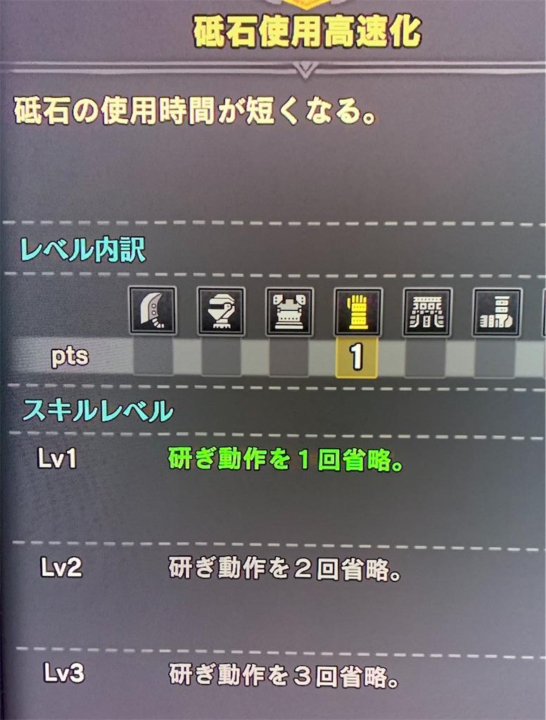 f:id:hatano_uta:20190817215119j:image