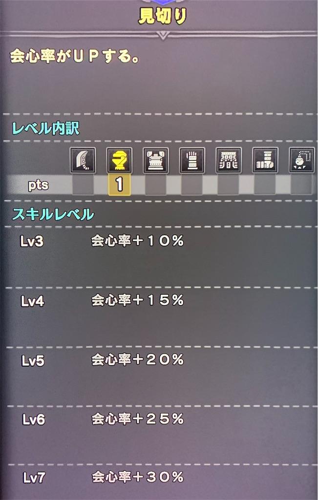 f:id:hatano_uta:20190817215138j:image