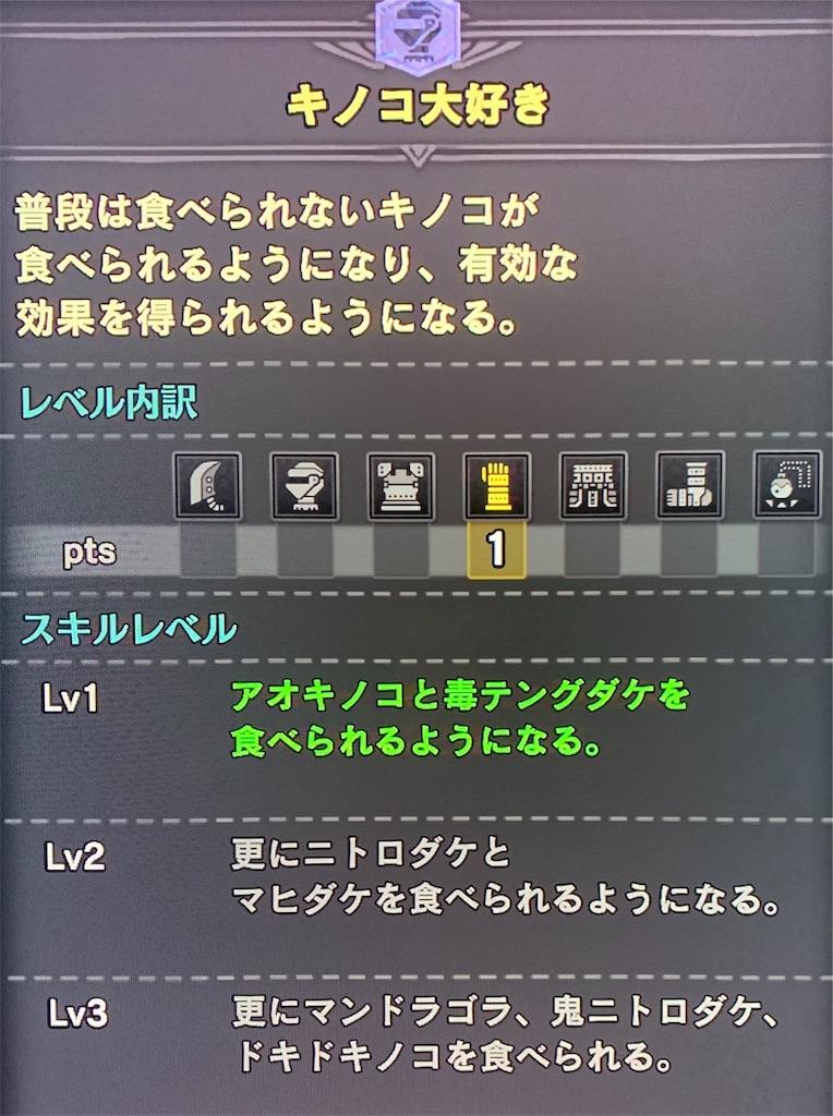 f:id:hatano_uta:20190817215147j:image