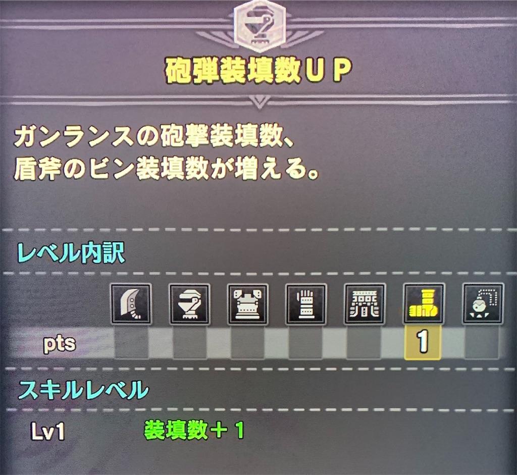 f:id:hatano_uta:20190817215211j:image