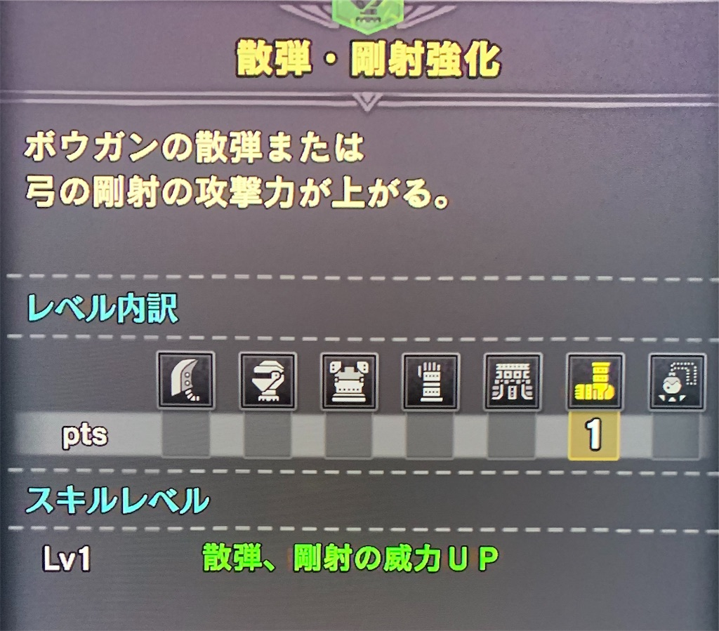 f:id:hatano_uta:20190817215219j:image