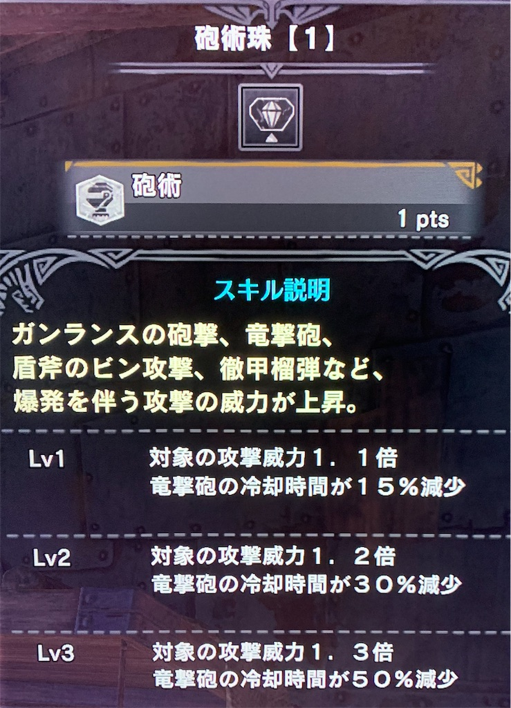 f:id:hatano_uta:20190817215827j:image