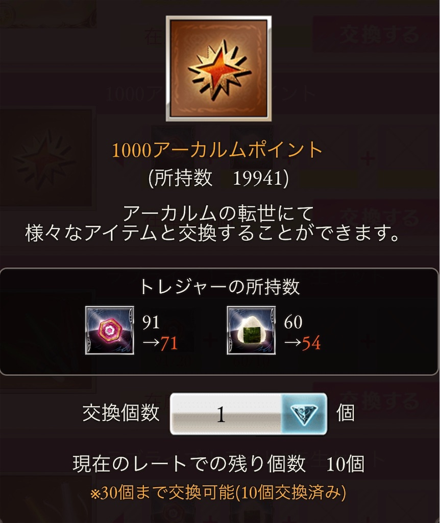 f:id:hatano_uta:20190819203710j:image