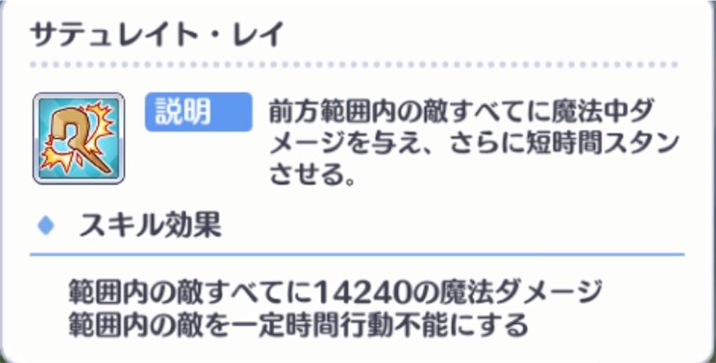 f:id:hatano_uta:20190831194206j:image