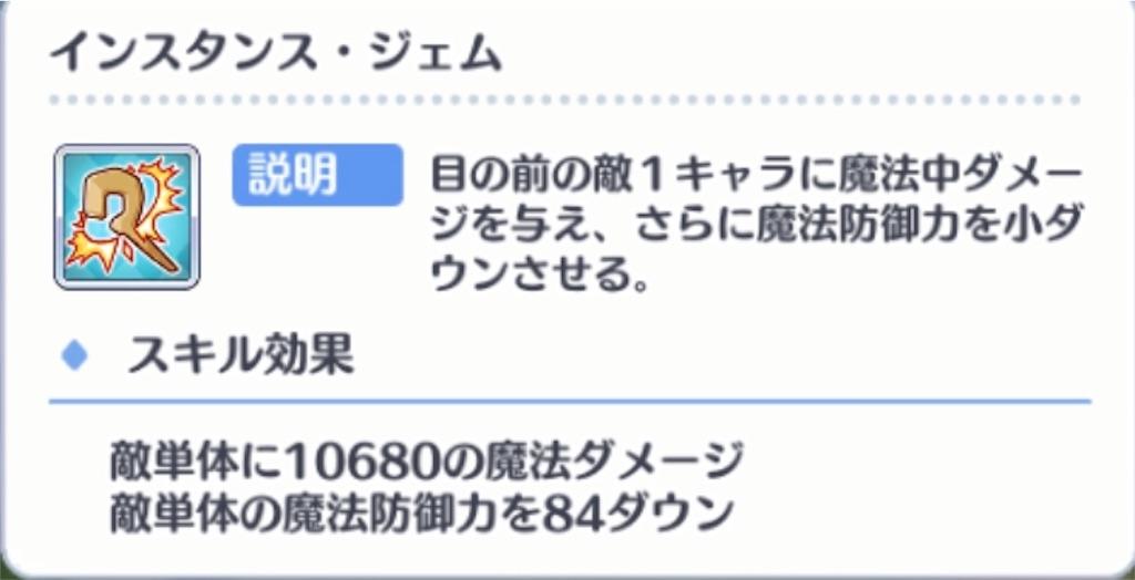f:id:hatano_uta:20190831194219j:image