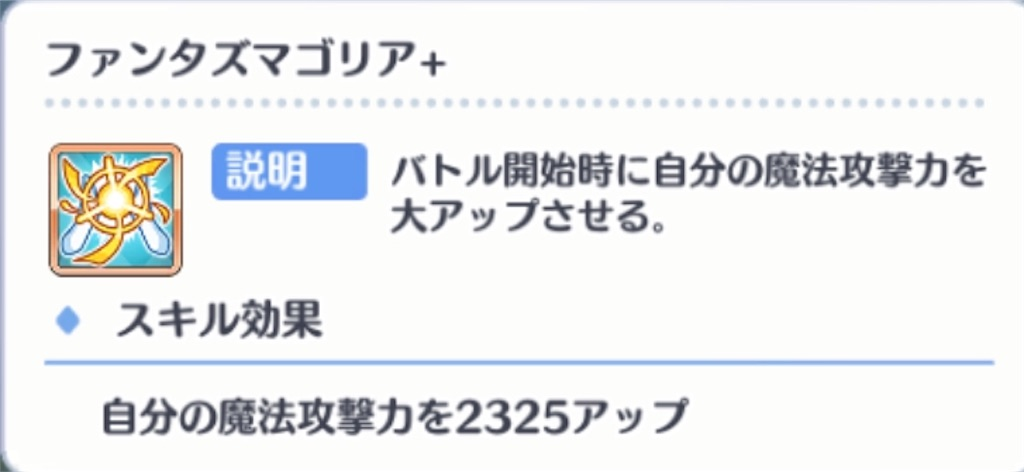 f:id:hatano_uta:20190831194227j:image