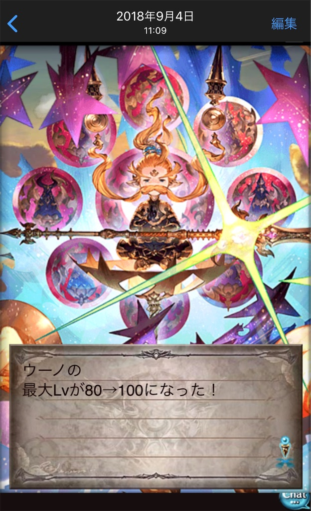 f:id:hatano_uta:20191222150758j:image
