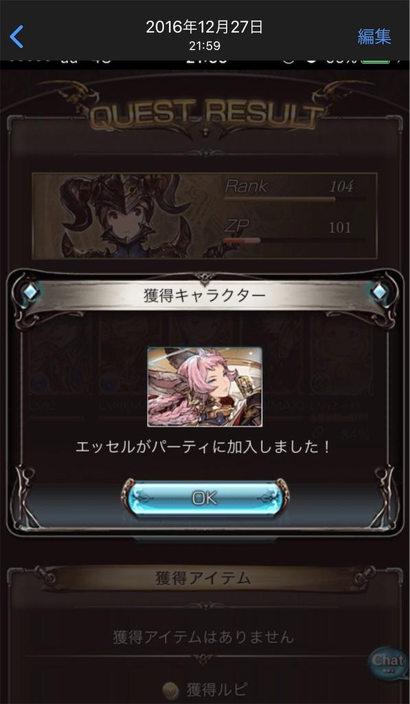f:id:hatano_uta:20191222162412j:image