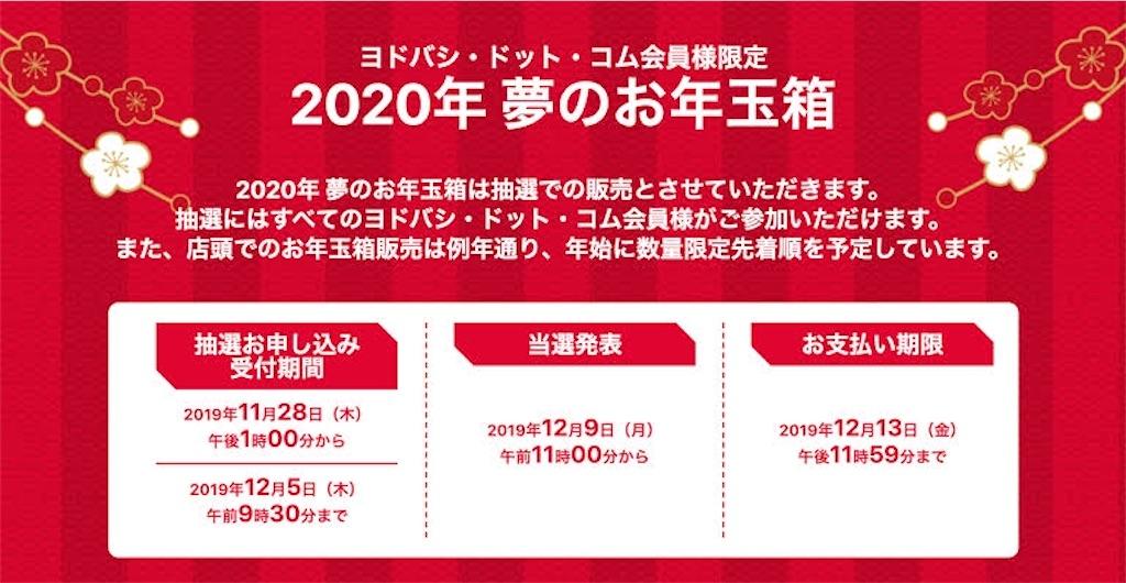 f:id:hatano_uta:20200111110900j:image