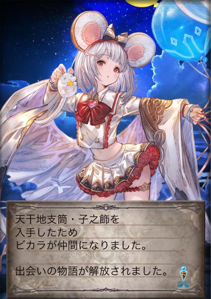 f:id:hatano_uta:20200111112040j:image