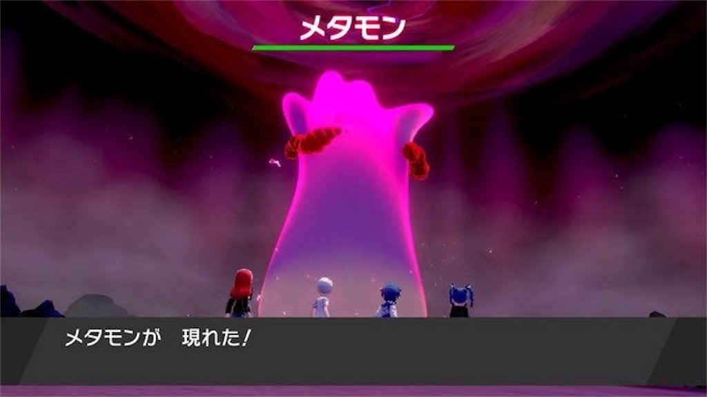 f:id:hatano_uta:20200113110158j:image