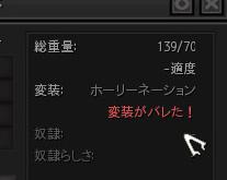f:id:hatano_uta:20200223182333p:plain