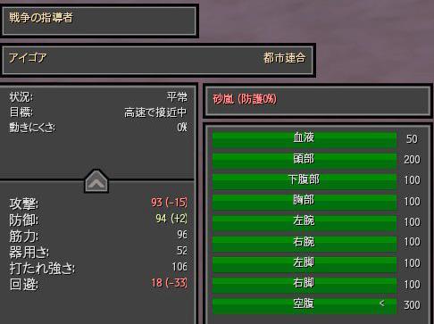 f:id:hatano_uta:20200229130418p:plain