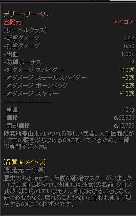 f:id:hatano_uta:20200229130751p:plain
