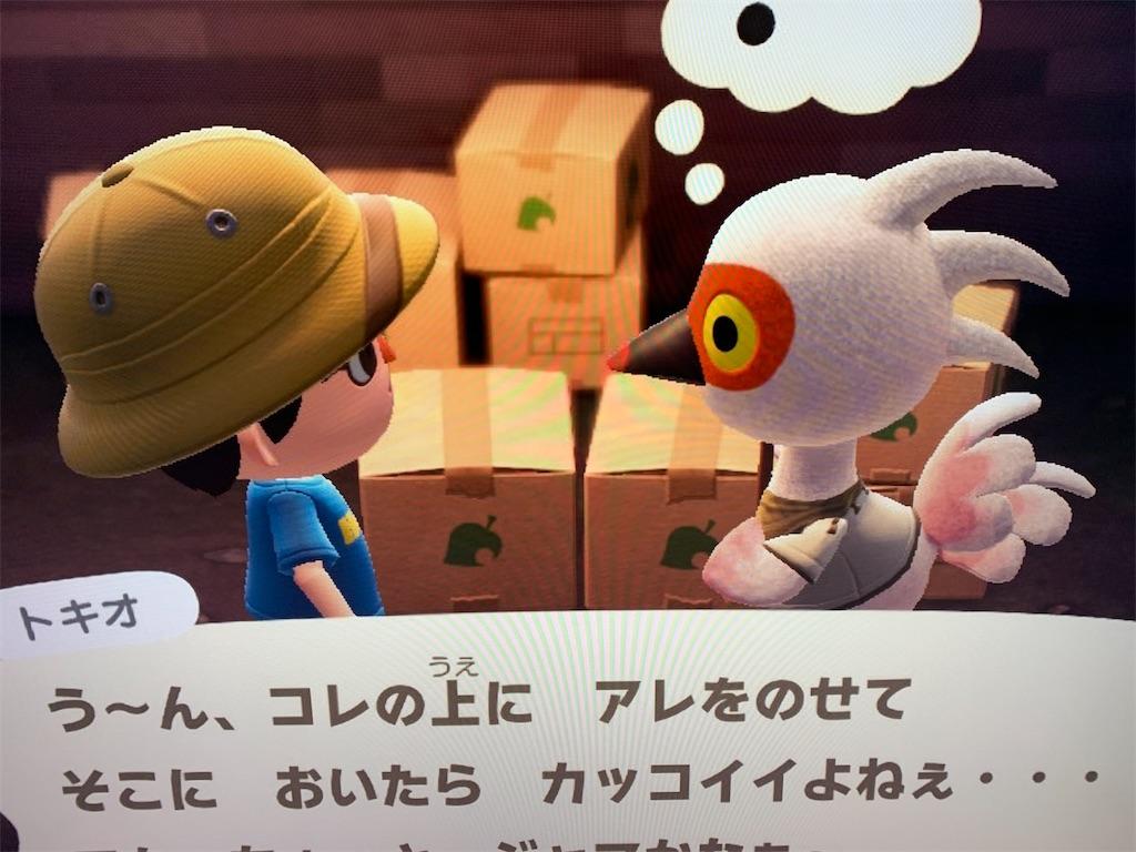 f:id:hatano_uta:20200323211357j:image