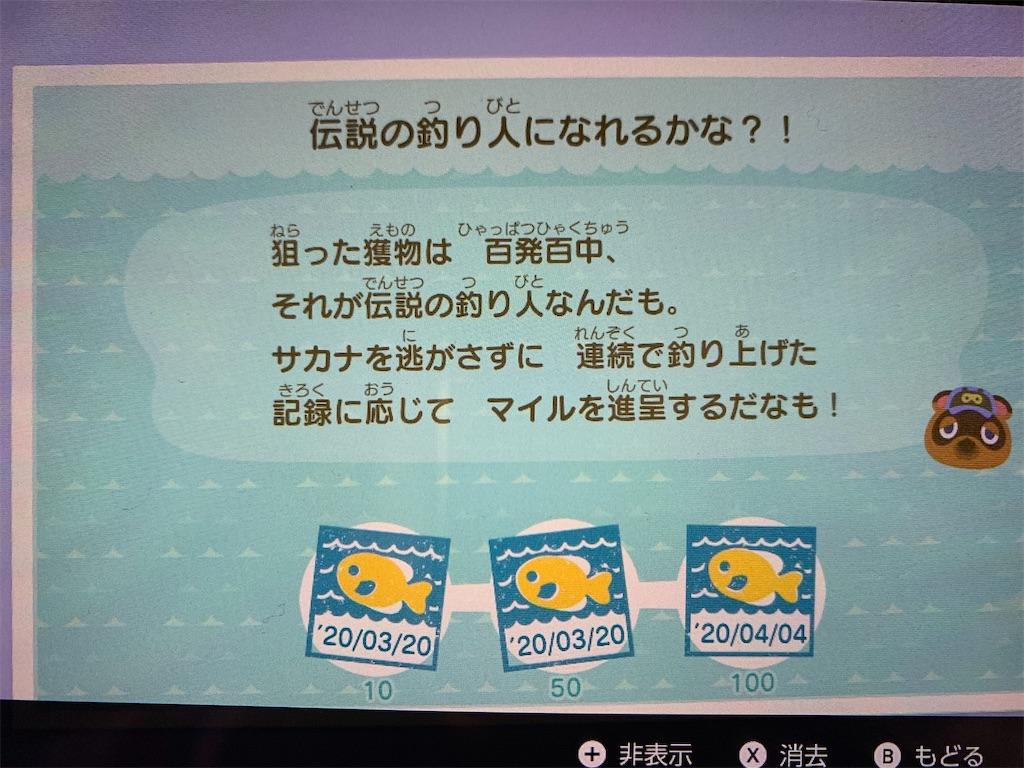 f:id:hatano_uta:20200425170306j:image