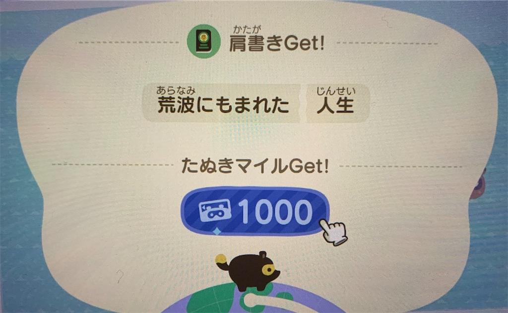 f:id:hatano_uta:20200425170410j:image