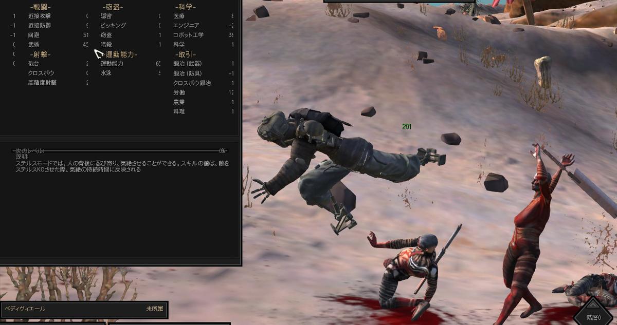 f:id:hatano_uta:20200510195803p:plain