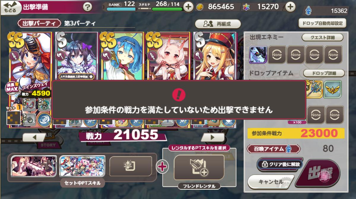 f:id:hatano_uta:20201004193352j:plain
