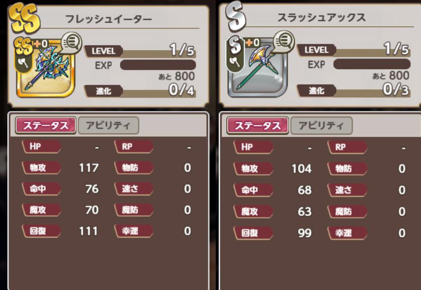 f:id:hatano_uta:20201004194955j:plain