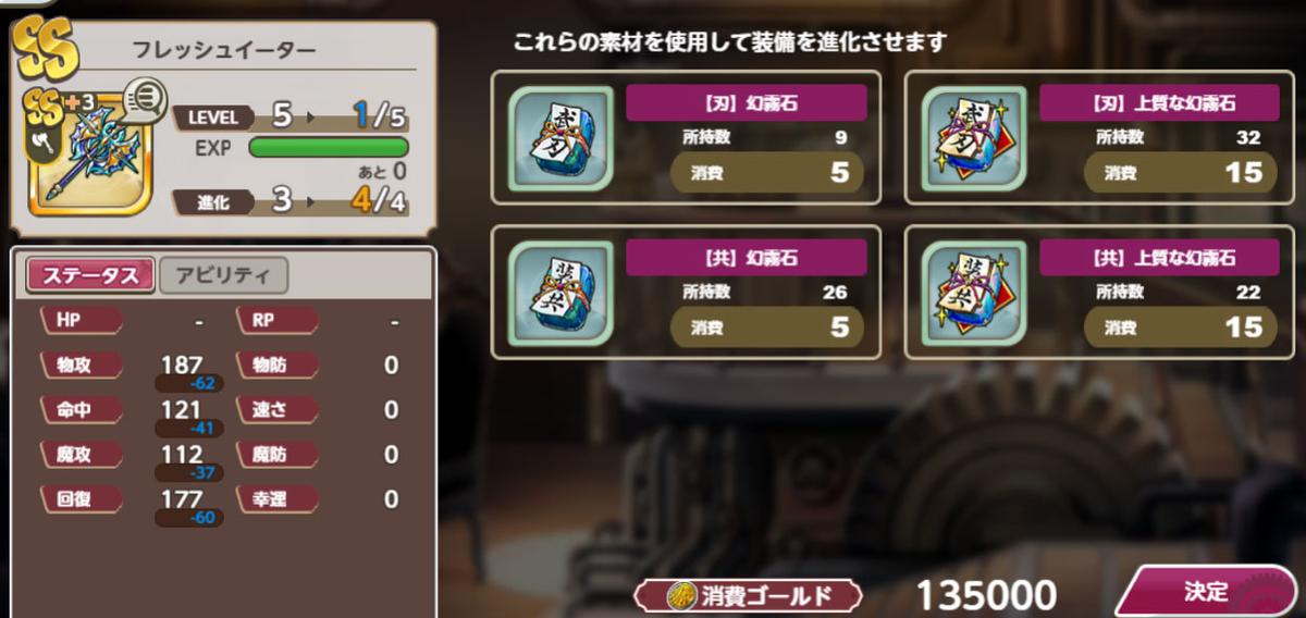 f:id:hatano_uta:20201004202020j:plain