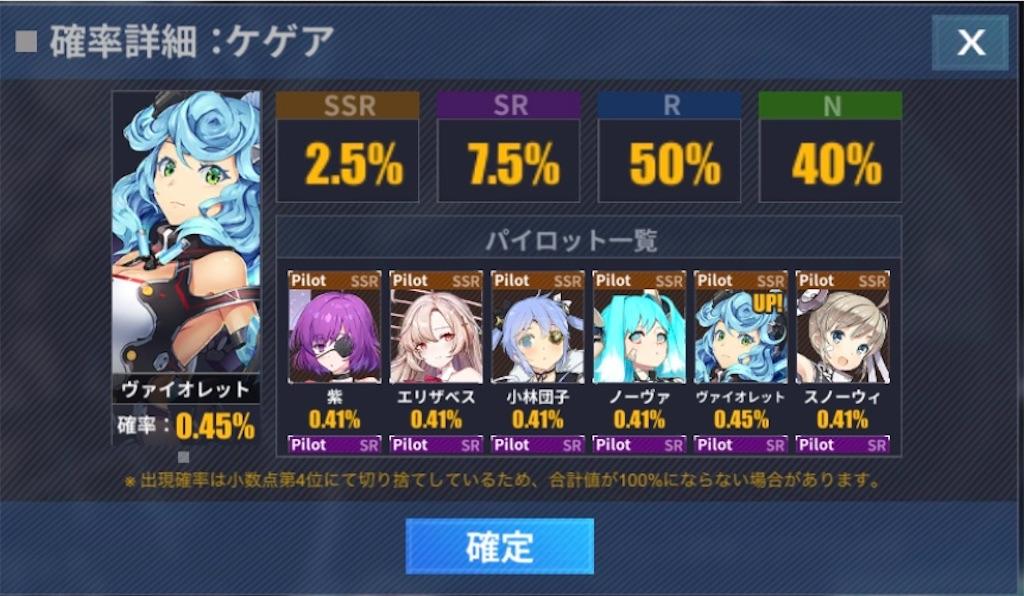 f:id:hatano_uta:20201017170355j:image