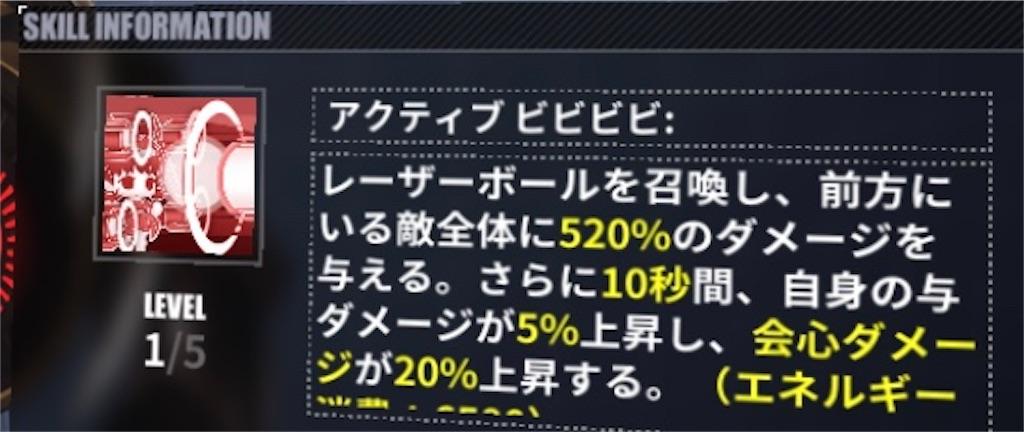 f:id:hatano_uta:20201018202830j:image