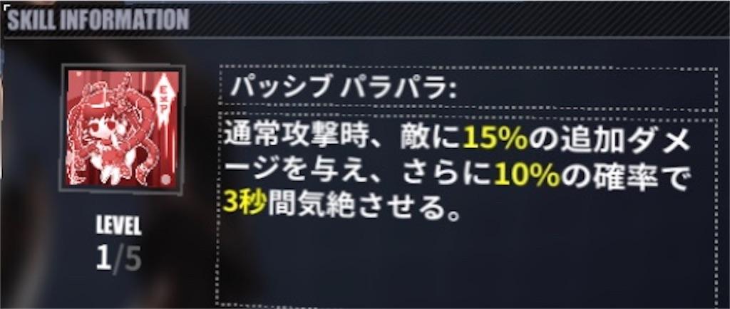 f:id:hatano_uta:20201018202843j:image