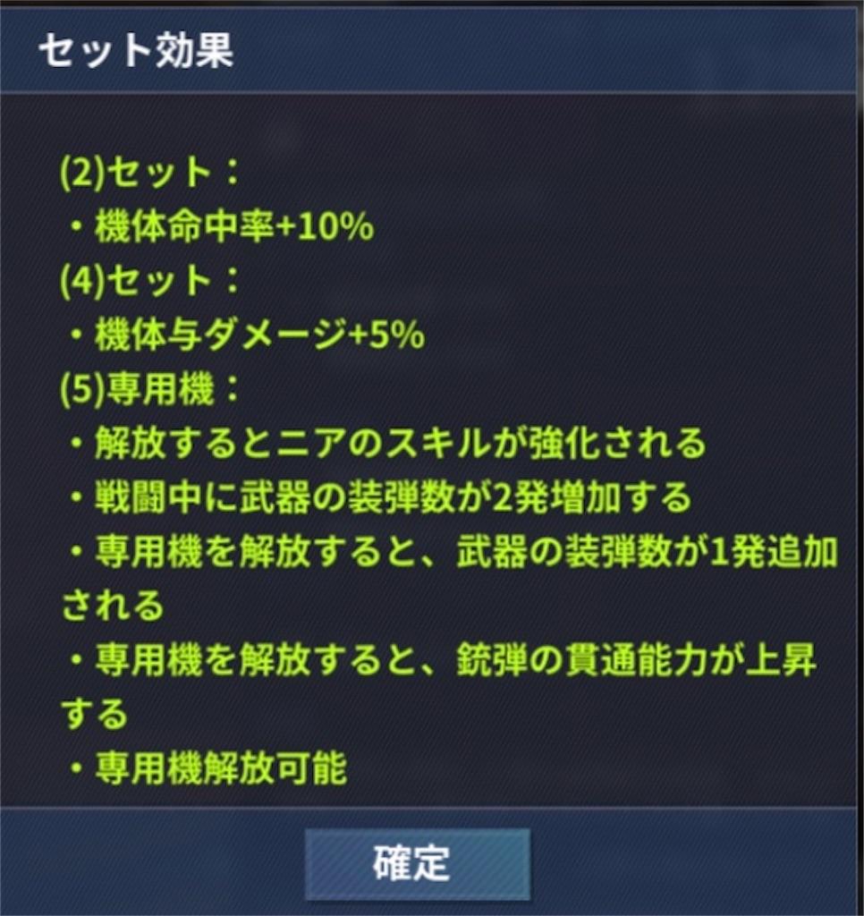 f:id:hatano_uta:20201021234442j:image