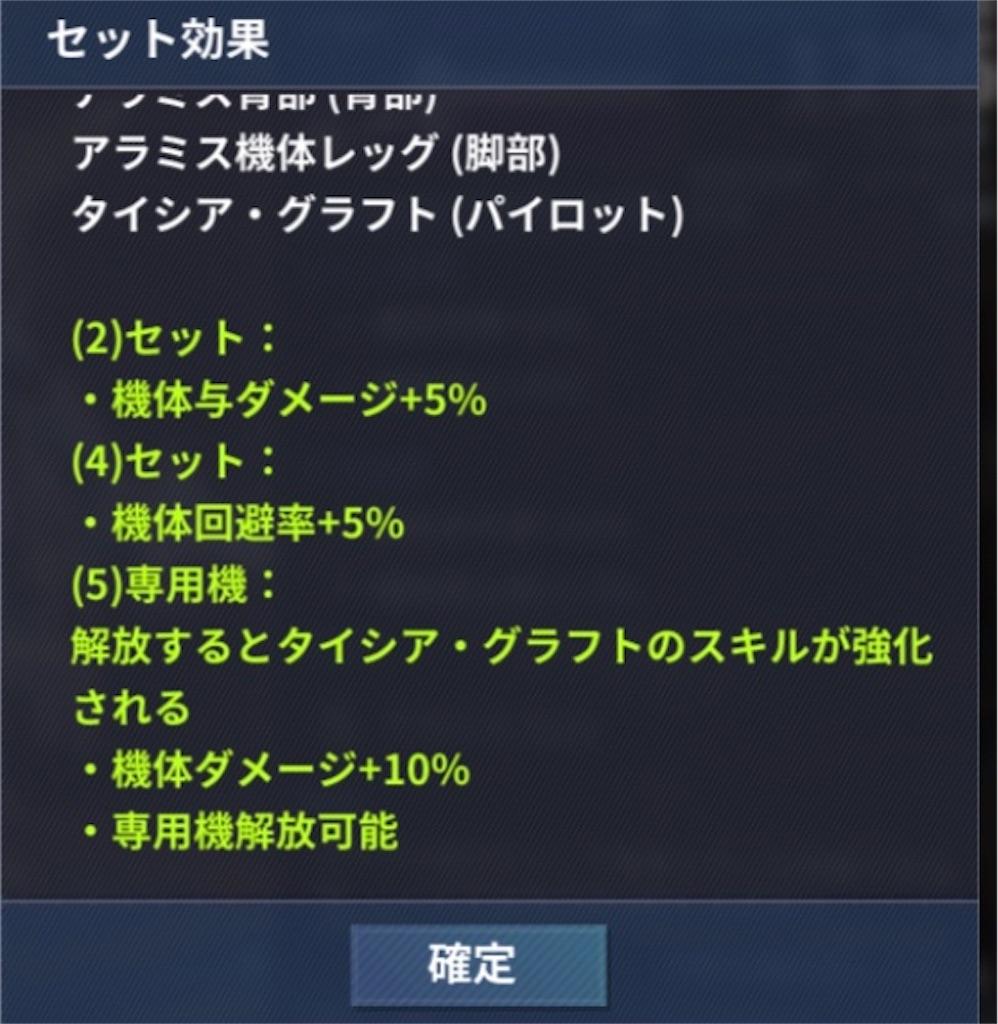 f:id:hatano_uta:20201022225332j:image