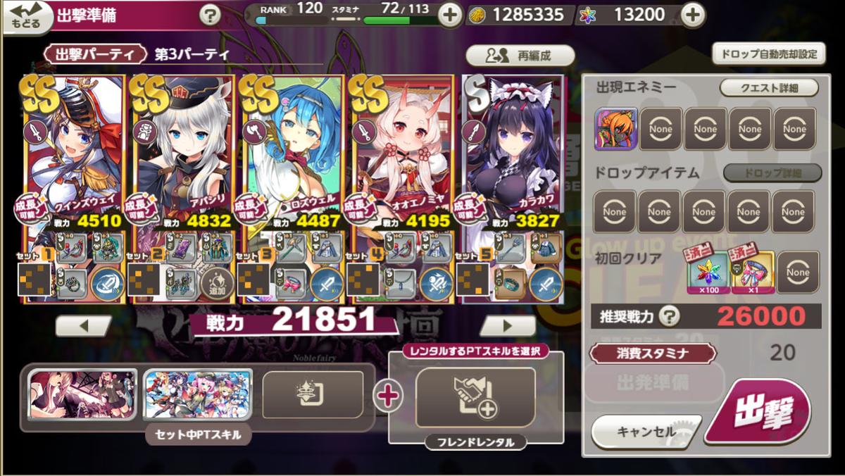 f:id:hatano_uta:20201024220925j:plain