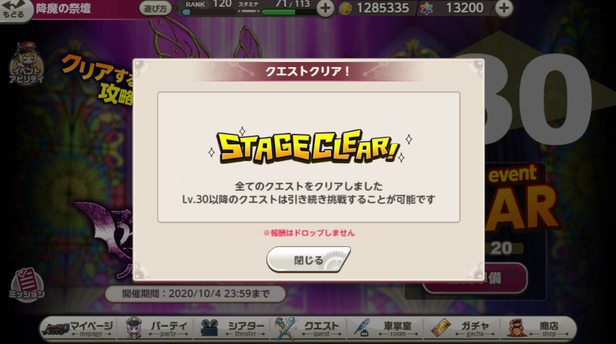 f:id:hatano_uta:20201024222347j:plain