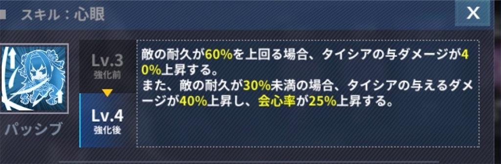f:id:hatano_uta:20201025101425j:image