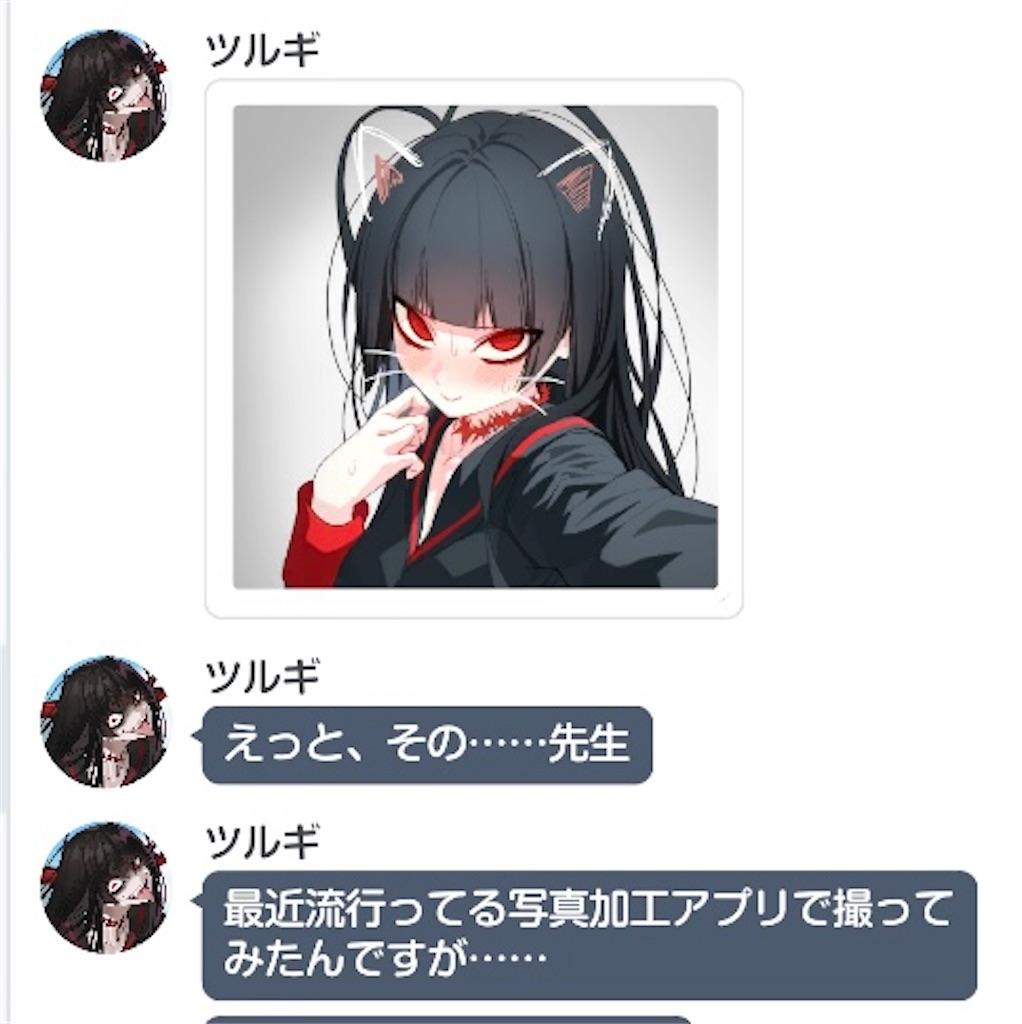 f:id:hatano_uta:20210206174345j:image