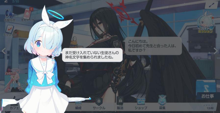 f:id:hatano_uta:20210207184158j:plain