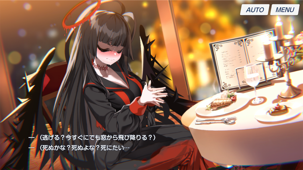 f:id:hatano_uta:20210213160944p:image