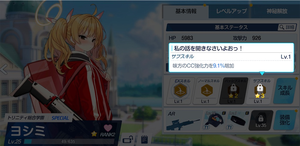 f:id:hatano_uta:20210215161637j:image
