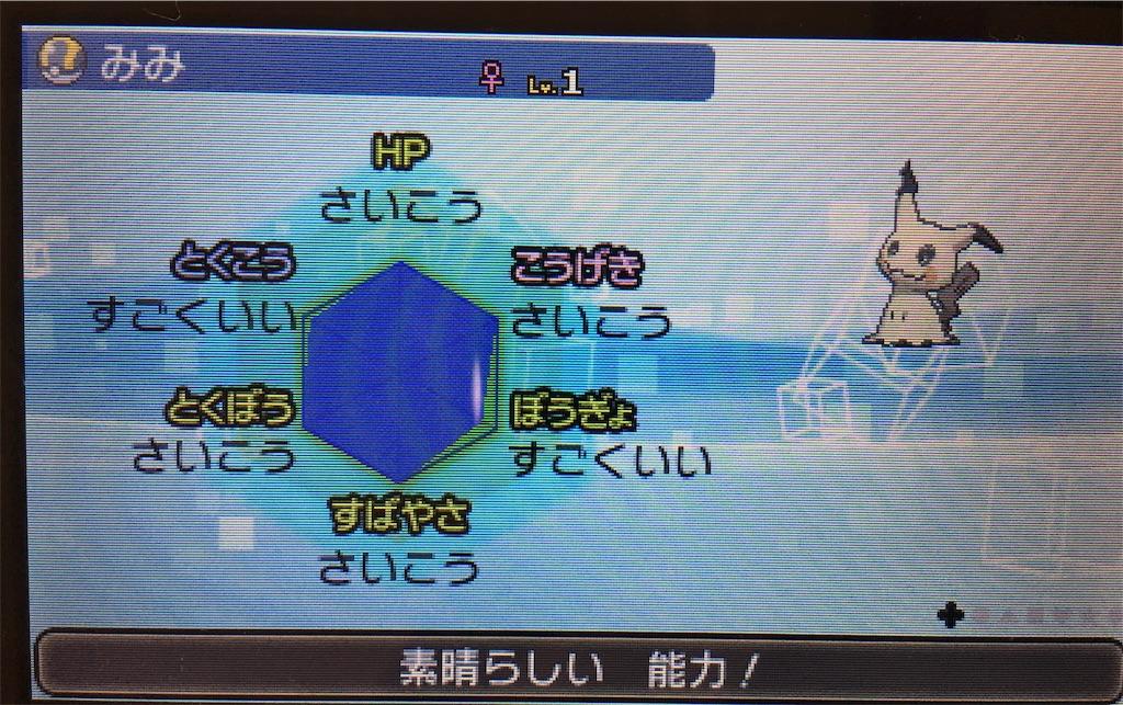f:id:hataragi:20161221171601j:image