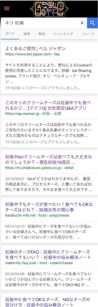 f:id:hataragi:20171102191734j:image