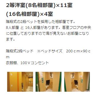 f:id:hatarakikatakaikaku10:20190427101107p:plain
