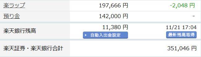 f:id:hatarakitakunai-kikankou:20181121170753j:plain