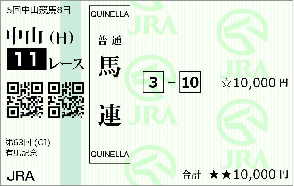 f:id:hatarakitakunai-kikankou:20181223070552j:plain