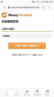 f:id:hatarakitakunai-kikankou:20190309142730j:plain