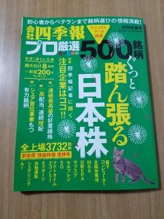 f:id:hatarakitakunai-kikankou:20190412183010j:plain