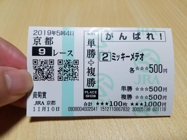 f:id:hatarakitakunai-kikankou:20191111021339j:plain