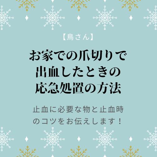 f:id:hatarakitakunai30:20200717200934p:plain