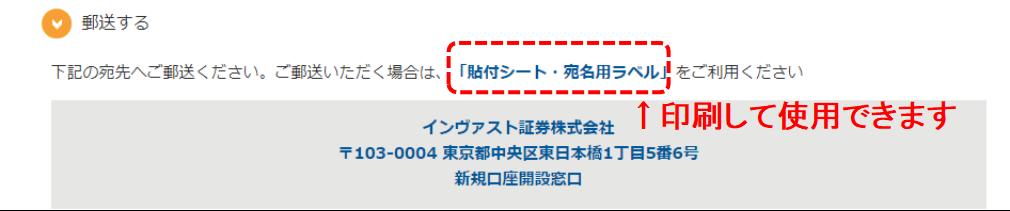 f:id:hatarakitakunai30:20200817230125p:plain