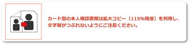 f:id:hatarakitakunai30:20200817230204p:plain